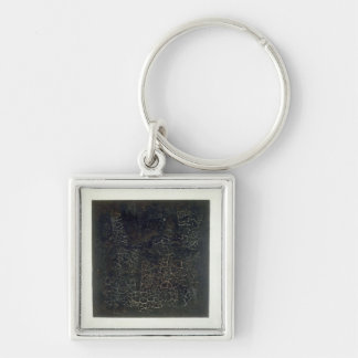 Black Square Keychain