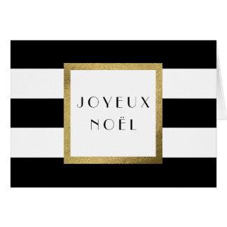 "Black & White Stripe ""Joyeux Noël"" Christmas Card"