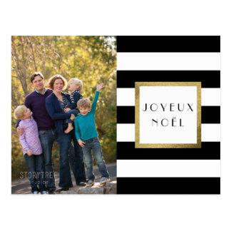 """Black & White Stripe """"Joyeux Noël"""" Photo Xmas Postcard"""