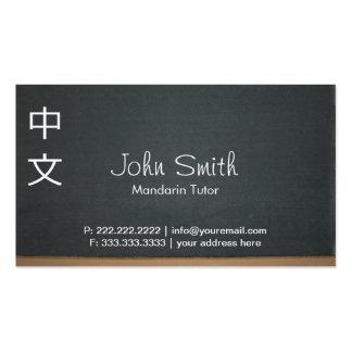 Blackboard Mandarin Tutor Business Card