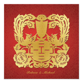 Blank Chinese Double Happiness Wedding Invitation