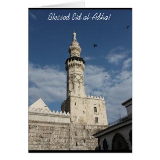 Blessed Eid al-Adha greeting card