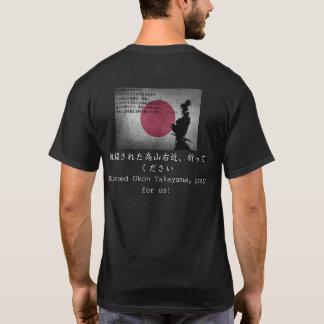Blessed Ukon Takayama T-Shirt