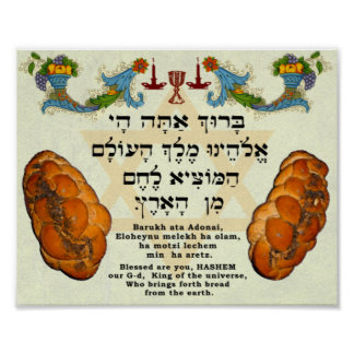 Blessing for Bread Poster