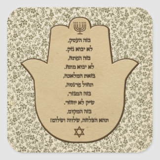 Blessing for Business in Hebrew Sticker