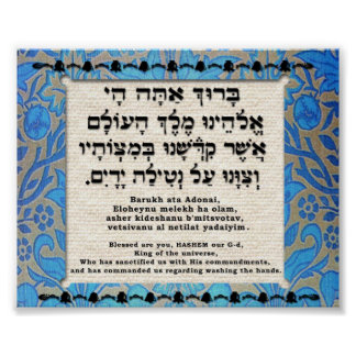 Blessing for Hand Washing Poster