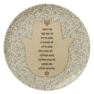 Blessing for the Home in Hebrew Plate