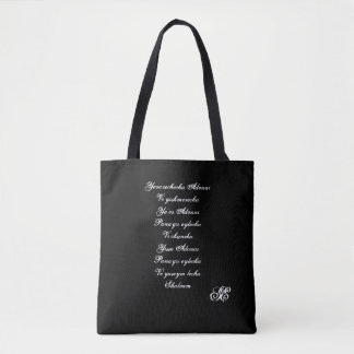 Blessing of God Hebrew/English Tote