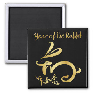 blk/gold 2011 Year of the Rabbit Chinese New Year Magnet