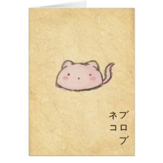 blobuneko card