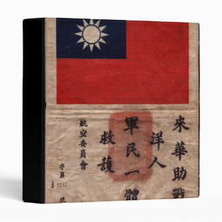 Blood Chit Binder