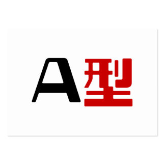 Blood Group A Japanese Kanji Pack Of Chubby Business Cards