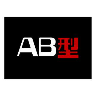 Blood Group AB Japanese Kanji Large Business Card