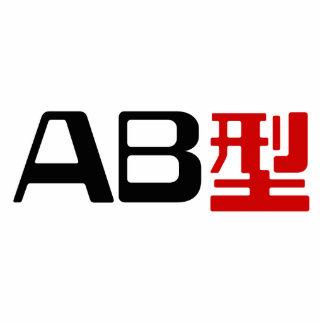 Blood Group AB Japanese Kanji Acrylic Cut Outs