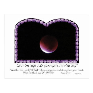 Blood Moon from Jerusalem Postcard