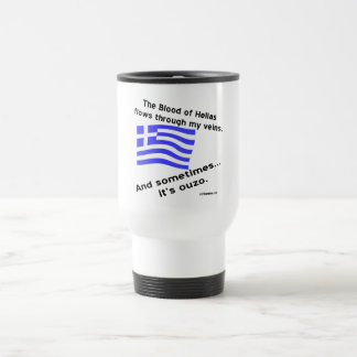 Blood of Hellas and Ouzo Centered Travel Mug
