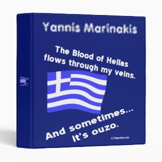 Blood of Hellas and Ouzo With Name Binder