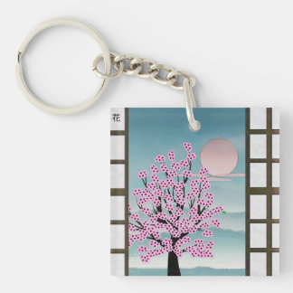 Blossom Keychain