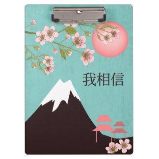 "Blossom mountain ""I believe"" Clipboard"