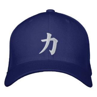 Blue 力 Chikara Power Strengh Customizable Hat Cap