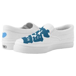 Blue 藍 Slip-On sneakers