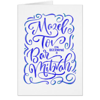 Blue Bar Mitzvah Hand-lettered Greeting Card