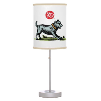 Blue Boy in The Year of the Dog. Table Lamp