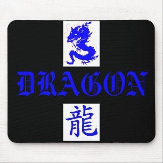 Blue Dragon Asain Letter Mousepad