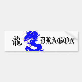 Blue Dragon Asian Letter Bumper sticker