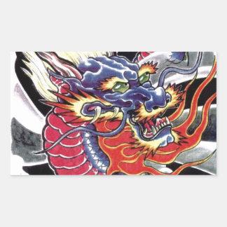 Blue Dragon Japanese tattoo design