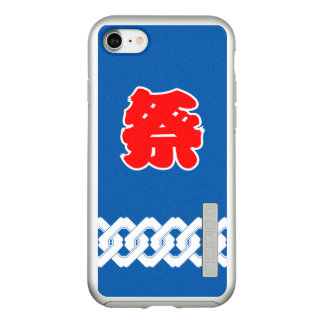 Blue Japanese Festival Happi Coat Incipio DualPro Shine iPhone 7 Case