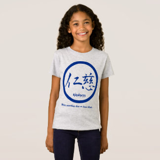 Blue Japanese kamon • Kindness kanji T-Shirt