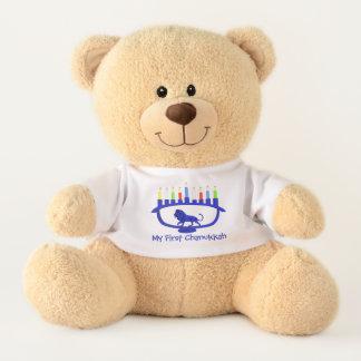 Blue Lion Menorah - First Chanukkah Teddy Bear
