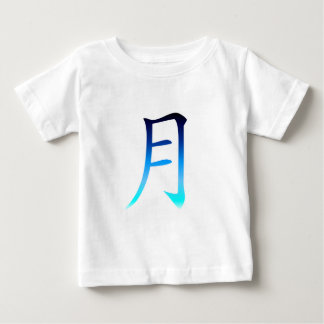 Blue Moon Kanji Shirts