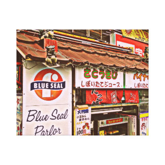 Blue Seal ice cream snack shack Canvas Prints