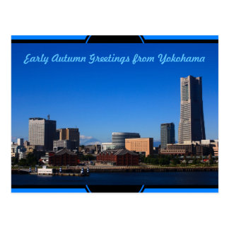 Blue Sky Mt Fuji Yokohama City Japan Buildings Postcard