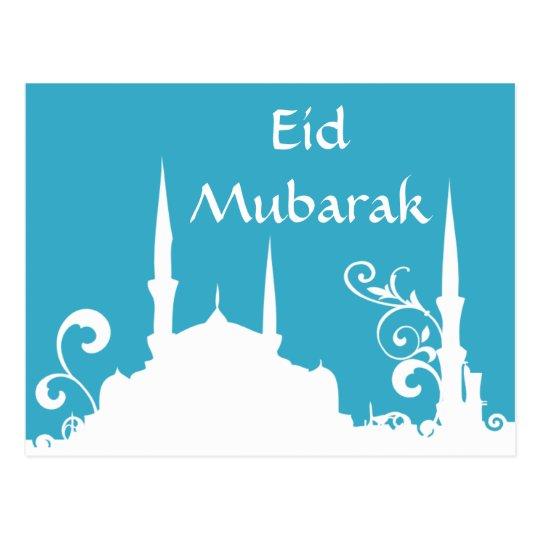 Blue Swirl Mosque Ramadan/Eid Banner/Streamer Postcard