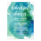 Blue Watercolors | Modern Rehearsal Dinner Card