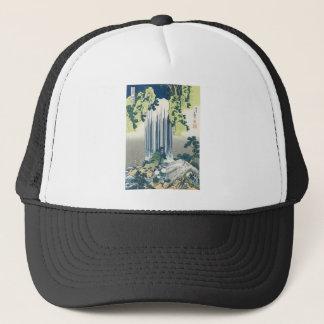 Blue Waterfall Trucker Hat