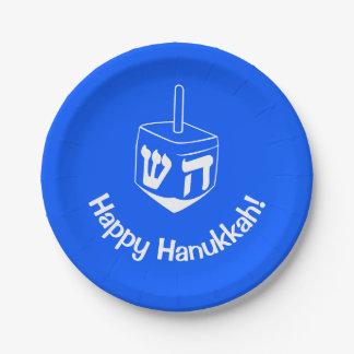 Blue White Hanukkah Dreidel 4Josh Paper Plate
