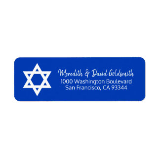 Blue White Star of David Bar Mitzvah Address