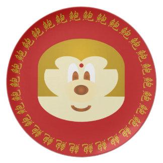 Bob Hair L 鮑 鮑 Melamine Plate - Chinese Text