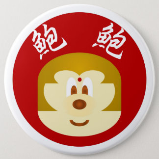 Bob Hair Lady 鮑 鮑 Colossal, 6 Inch Round Button