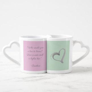 Boethius & Plato Lovers Quote grey Heart Mugs