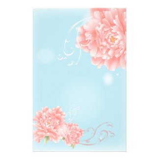 boho chic blue watercolor floral pink flowers stationery