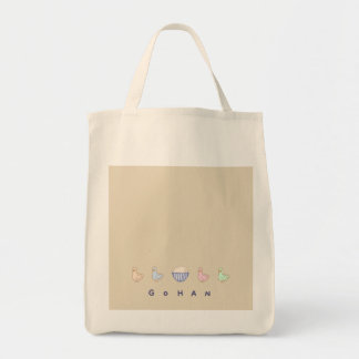 Boiled rice toto tote bag