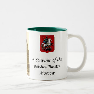 Bolshoi Theatre Souvenir Mug