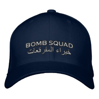 Bomb Squad Arabic Embroidered Hats
