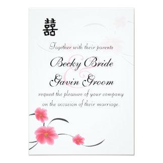 Bonheur de double de fleurs de cerisier de carton d'invitation  12,7 cm x 17,78 cm