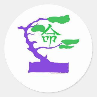 Bonsai life round sticker